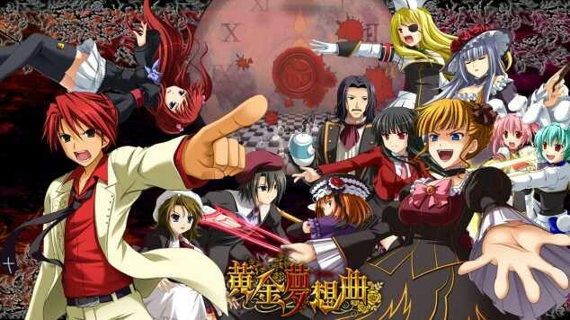 Umineko No Naku Koro Ni Bd Batch Subtitle Indonesia Animesubindo